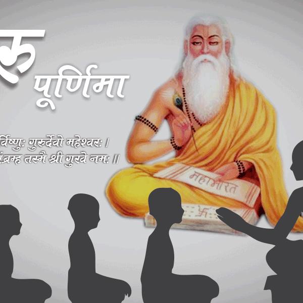 Guru Purnima (Vyasa Purnima)