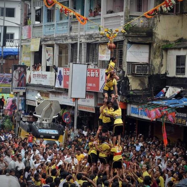 Dahi Handi (Gopalkala)