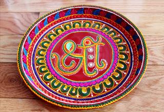 Aarti Ki Thali