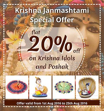 Krishna Janmashtami Offers